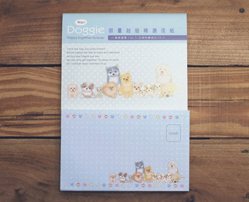 Doggie Volume Letter Set