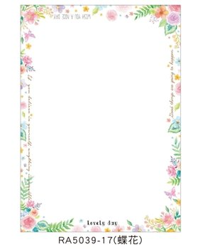 Colourful Large Letter Paper | Lovely day