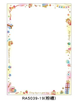 Colourful Large Letter Paper | Everyday is a good day