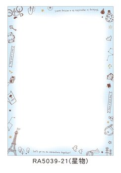 Colourful Large Letter Paper | Let's go on an adventure together