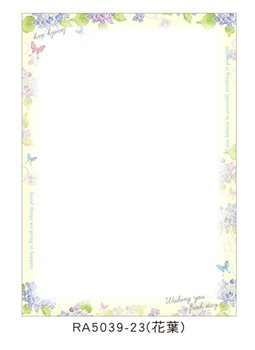 Colourful Large Letter Paper | Wishing you a fresh day