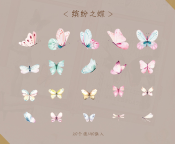 Sticker Flakes | Colorful Butterfly