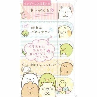 San-X Sumikkogurashi Index sticky notes