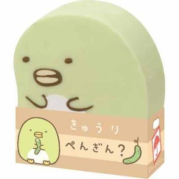 San-X Sumikkogurashi Kawaii Green Eraser | Pengin?