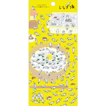 San-X Shirasutai Fish Seal Sticker | Yellow