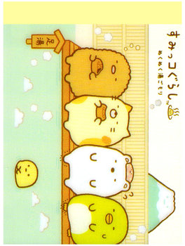 San-X Sumikkogurashi Mini Memo Pad