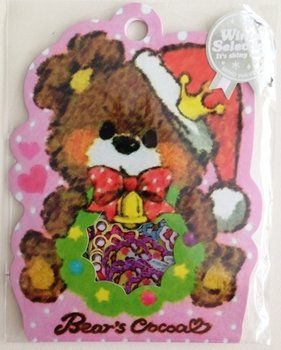 Sticker Flakes Sack Mindwave Winter Selection | Bear's Cocoa