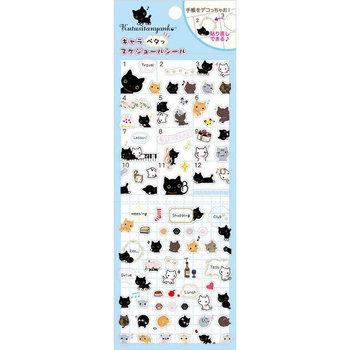 San-X Kutusita Nyanko Clear Seal Memo Sticker
