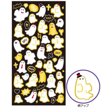 Mindwave Bake Seal Sticker   Ghost Town