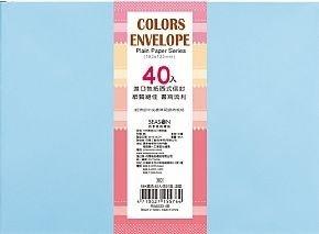 Plain Paper Colors Envelope (40 pcs) - Turquoise Blue
