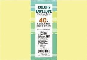 Plain Paper Colors Envelope (40 pcs) - Yellow