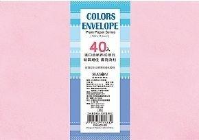 Plain Paper Colors Envelope (40 pcs) - Pink