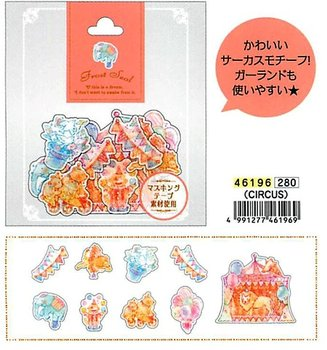 Kamio Frost Seal Sticker Flakes Sack | Circus