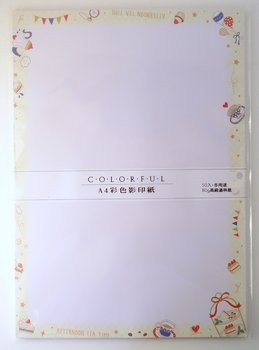 Colourful Large Letter Paper | Afternoon Tea Time
