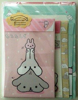 San-X Mofutans Mochi Bunnies Quad Letter Set LH48201