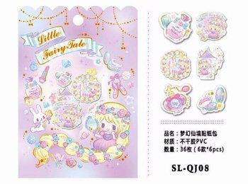 Little Fairy Tale Sticker Flakes Sack | Rapunzel