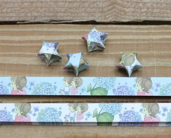 Amy and Tim Lucky Stars Origami Paper