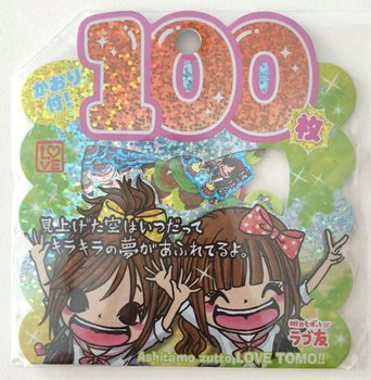Kamio 100 Sticker Flakes Sack | Ashitamo zutto LOVE TOMO