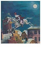 Postcard | A.N.B. - Sinterklaas maakt een sprong met zijn paard