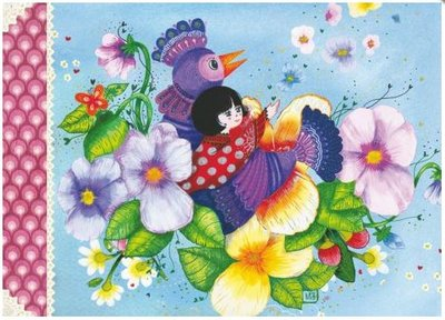 Illustrated little notebook Gwenaëlle Trolez Créations - Pommette