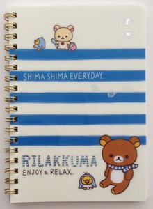 San-X Rilakkuma Ring Binder Notebook | Shima Shima Everyday