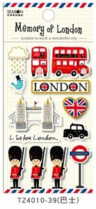 London DIY sticker | 3D stickers