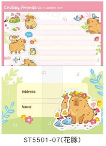 Letter Set | Chubby Friends Pink