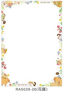 Colourful Large Letter Paper | Chubby Friends - Have a Nice Day