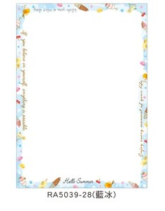 Colourful Large Letter Paper | Hello Summer