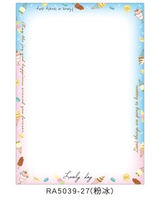Colourful Large Letter Paper | Hello Summer - Lovely Day