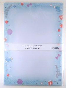 Colourful Large Letter Paper | Little Paris
