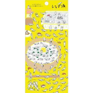 San-X Shirasutai Fish Seal Sticker | Yellow