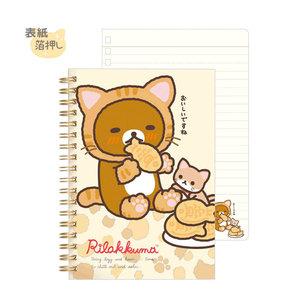 San-X Rilakkuma Ring Binder Notebook | Rilakkuma as Cat
