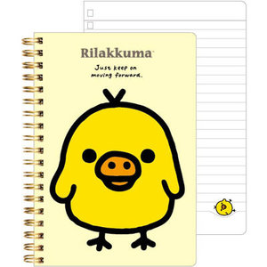 San-X Rilakkuma Ring Binder Notebook | Kiiroitoiri