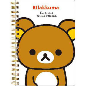 San-X Rilakkuma Ring Binder Notebook | Rilakkuma