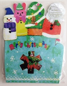 Sticker Flakes Sack Mindwave Winter Selection   Merry Christmas