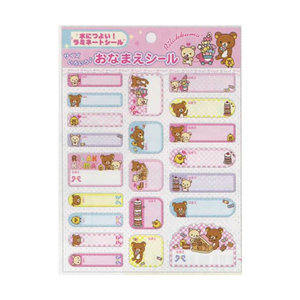 San-X Rilakkuma Water Resistant Name Seal Sticker