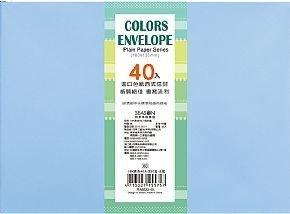 Plain Paper Colors Envelope (40 pcs) - Blue
