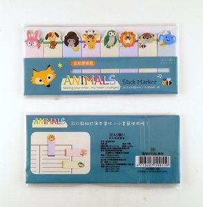 Index Sticky Notes   Animals