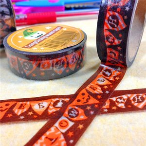Halloween Washi Tape | Brown with Banner