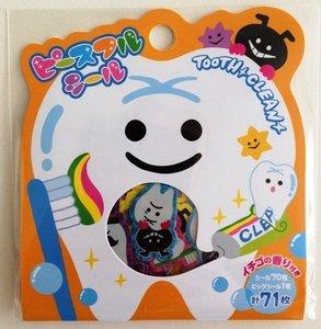 Sticker Flakes Sack Mindwave   Tooth Clean