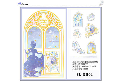 Disney Princess Sticker Flakes Sack | Cinderella