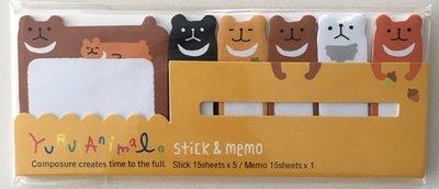 Index Sticky & Memo Notes Yuru Animal   Bear