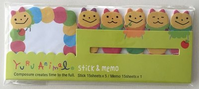 Index Sticky & Memo Notes Yuru Animal | Caterpillar