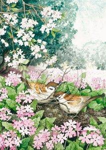 Inge Look Nr. 103 Postcard Garden | Birds with Branch