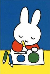 Nijntje Miffy Postcards | Nijntje Tekent