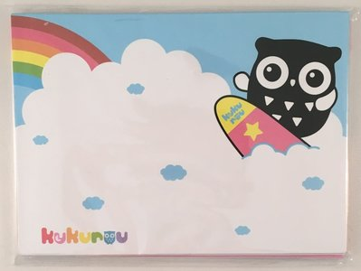 Kukurou Owl Envelope Set