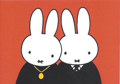 Nijntje Miffy Postcards | Opa en oma Pluis