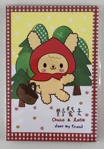 Qtie Cafe Medium Memopad | Chuco Latie - Red Riding Hood