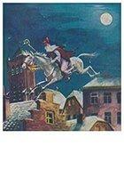 Postcard   A.N.B. - Sinterklaas maakt een sprong met zijn paard